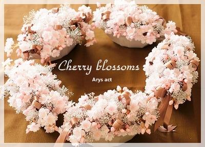 お皿に花を_c0243369_2119065.jpg