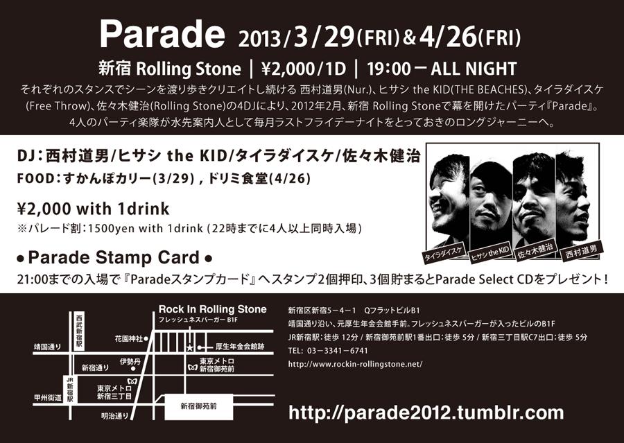 4/26 (FRI) 「Parade」 @新宿 Rolling Stone_e0153779_18445325.jpg