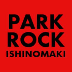 4/29 (MON) 「PARK ROCK ISHINOMAKI」 @宮城県石巻市 Onepark_e0153779_1994023.png