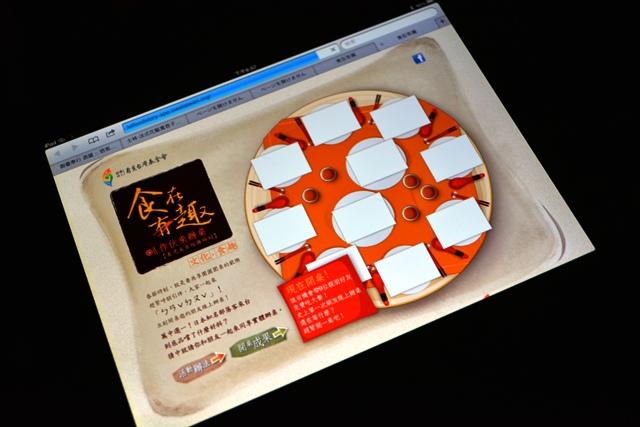 食在有趣 台湾、美食めぐり① 台北編 寬巷子QUANの花芸火鍋_b0053082_6402055.jpg