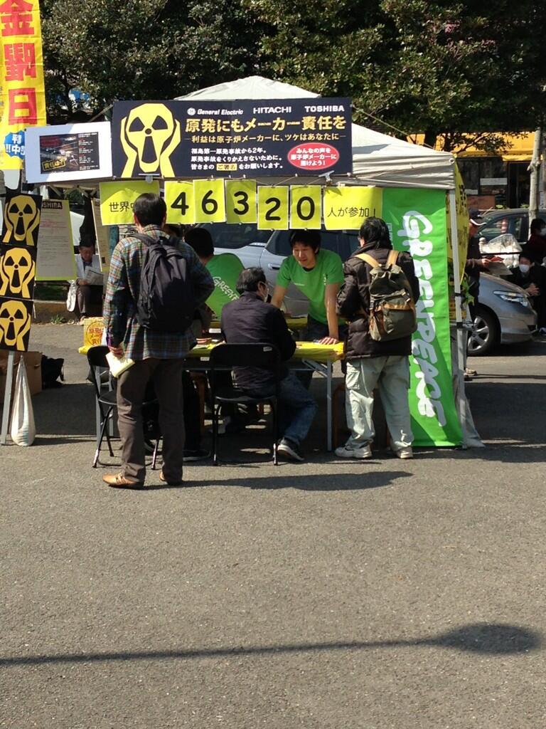 もれなく日本から出て行ってほしい_d0044584_8263916.jpg