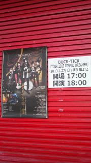 BUCK-TICK 2013/1/27 YOKOHAMA BLITZ_d0144184_204190.jpg