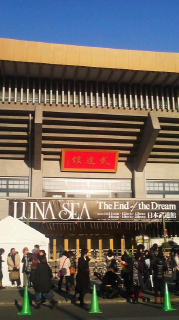 LUNA SEA 2013/1/12 日本武道館_d0144184_2075937.jpg