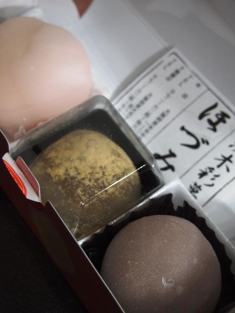 春を感じる和菓子_e0167593_253085.jpg