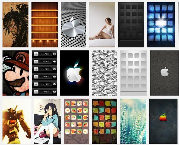 【無料】超カンタン!iPhone 5用の壁紙を探す方法!!iPhone 4Sサイズも使える方法です。_d0174998_1121429.jpg