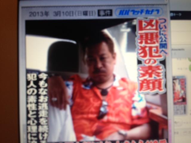 ランクル 札幌 ジャイアン捕まる!?_b0127002_1934346.jpg