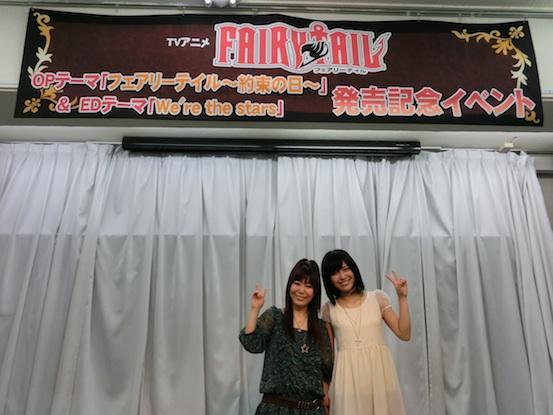 『FAIRY TAIL』新主題歌発売記念イベント報告_a0114206_23422194.jpg