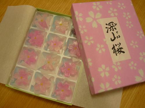 お菓子_f0206213_1535035.jpg