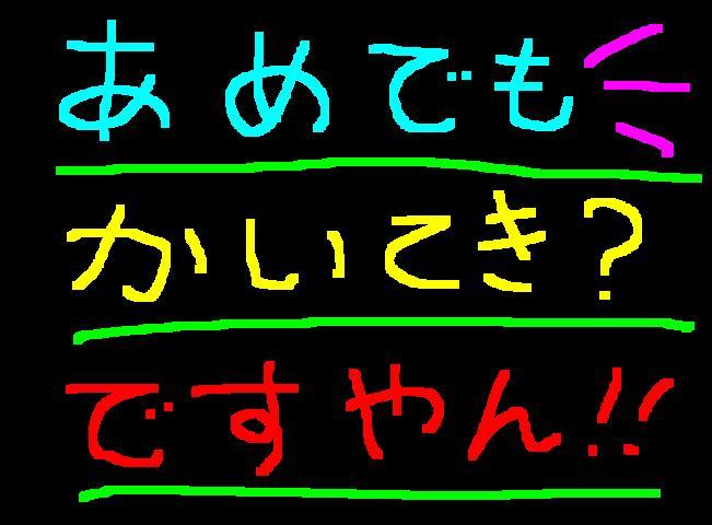 f0056935_19474831.jpg