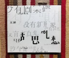 夢中人_e0230141_12424361.jpg