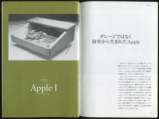 b0081843_1942149.jpg