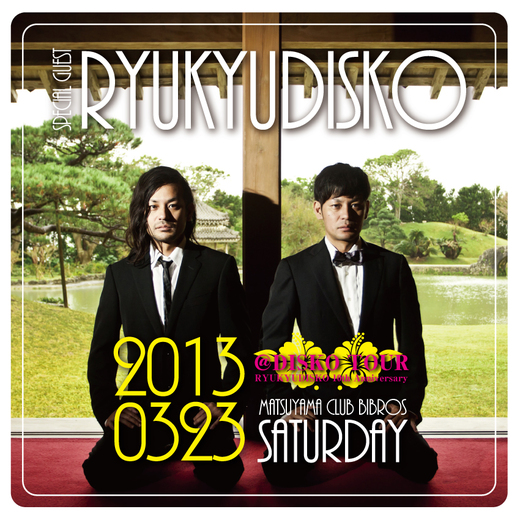 "@DISKO TOUR - RYUKYUDISKO 10th ANNIVERSARY × CHRISTIANcafe""GRAND OPENING""PARTY!!!_f0148146_4481016.jpg"