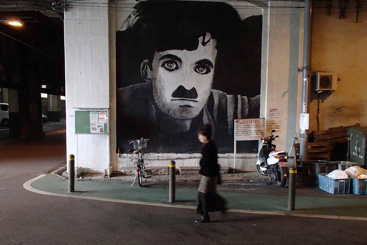 Lonely Chaplin_e0022047_2265885.jpg