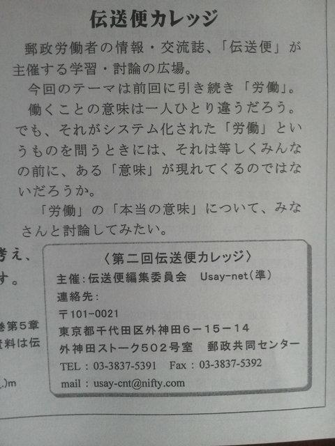b0050651_1032032.jpg