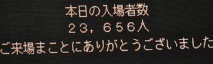 b0163551_1414047.jpg