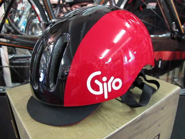 GIRO_f0235374_14325228.jpg