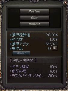 b0083880_1754981.jpg