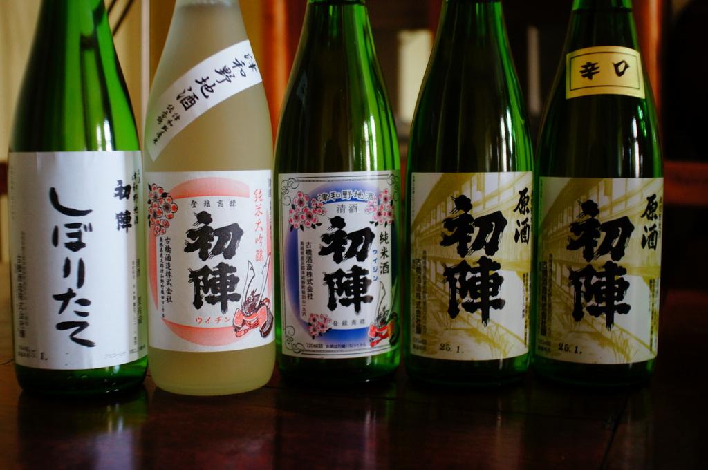 津和野の名酒「初陣」の新酒を楽しむ会!_c0180686_21235922.jpg