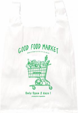 GOOD FOOD MARKET と、祝日営業のお知らせ_a0144902_0505188.jpg