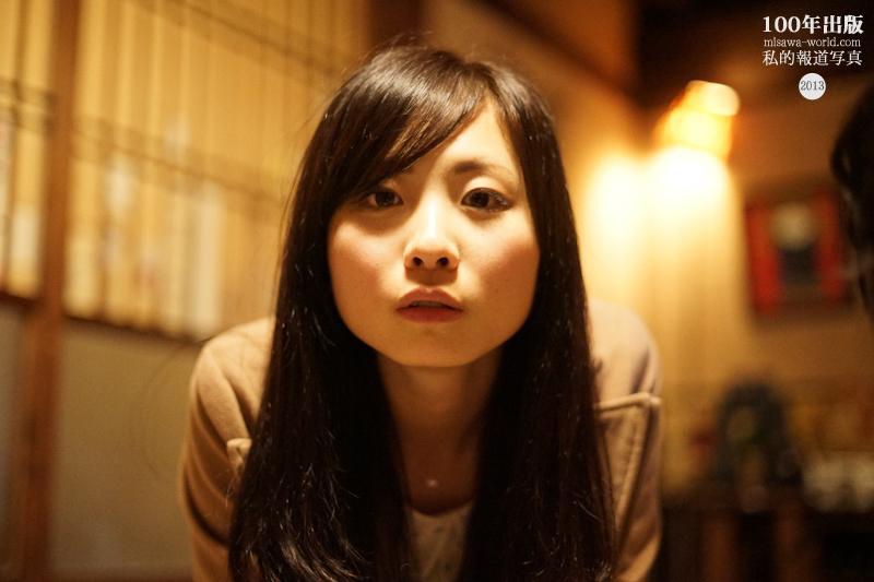 3/14 あやちゃん_a0120304_555958.jpg