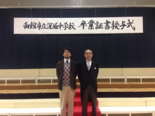 父の卒業式_e0204105_18383629.jpg