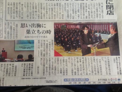 父の卒業式_e0204105_1840352.jpg