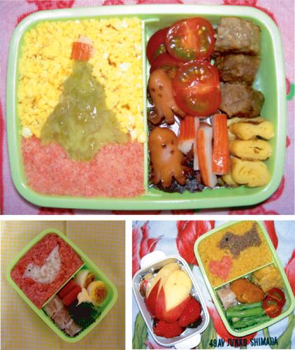 お弁当とケーキ。_e0120614_1726382.jpg