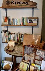 現在の本棚と植物本_d0263815_13493733.jpg