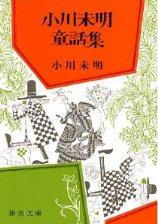 現在の本棚と植物本_d0263815_13521072.jpg