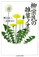 現在の本棚と植物本_d0263815_1464562.jpg