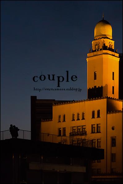 存在感のあるカップル_f0100215_23241173.jpg