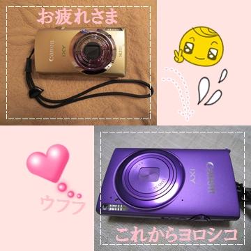 b0167519_2103232.jpg