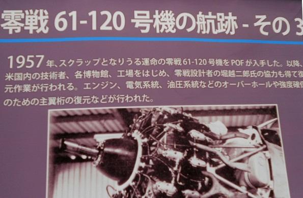 f0047623_1094037.jpg
