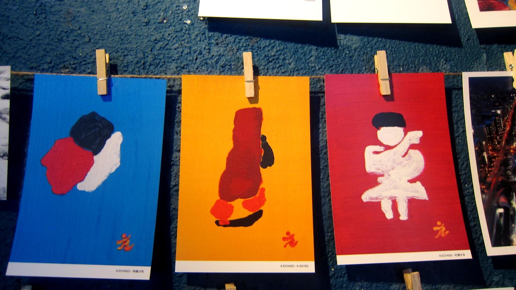 1974)「東日本大震災被災支援募金活動 ポストカード プロジェクト展」カフェエスキス 3月14日(木~4月2日(火_f0126829_9521570.jpg