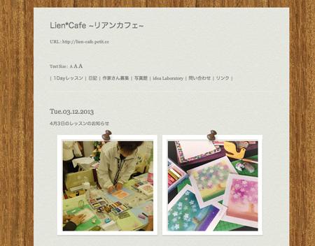 【Lien*Cafe】4月3日は8ブース満席となりました/4月17日は2ブース募集中です_f0080530_7414119.jpg