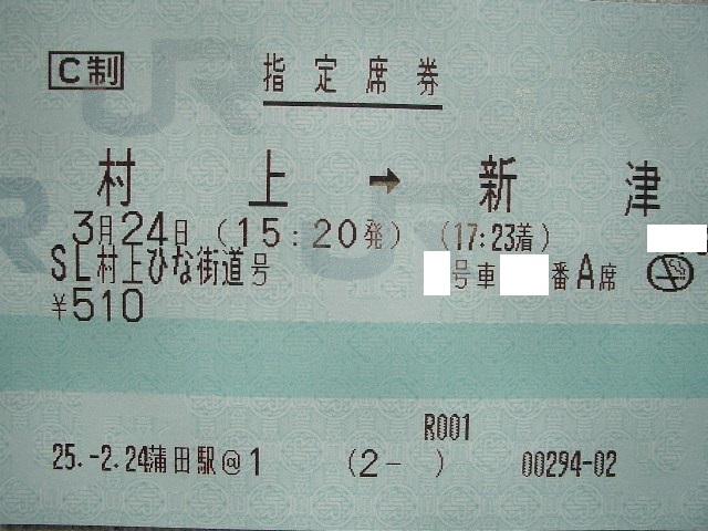 b0283432_23594570.jpg