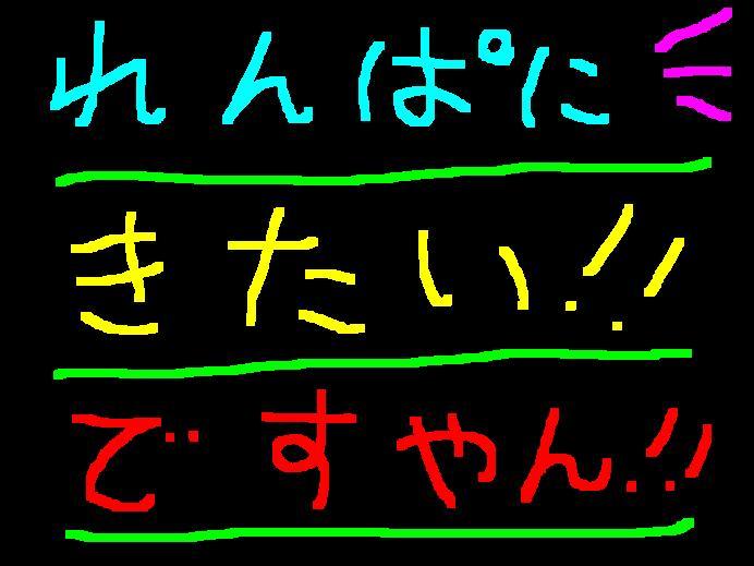 f0056935_19262717.jpg