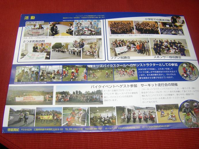 f0056935_2011512.jpg