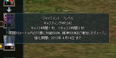 d0114936_14245050.jpg