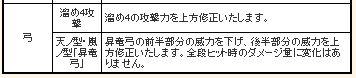 b0177042_19193963.jpg