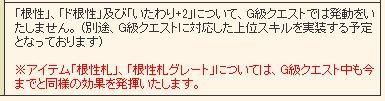 b0177042_19364571.jpg