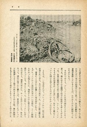 b0081843_1944157.jpg