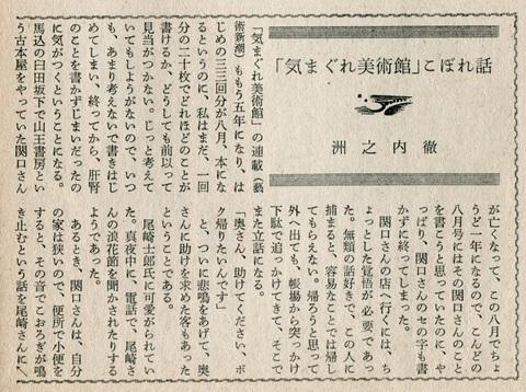b0081843_1954648.jpg