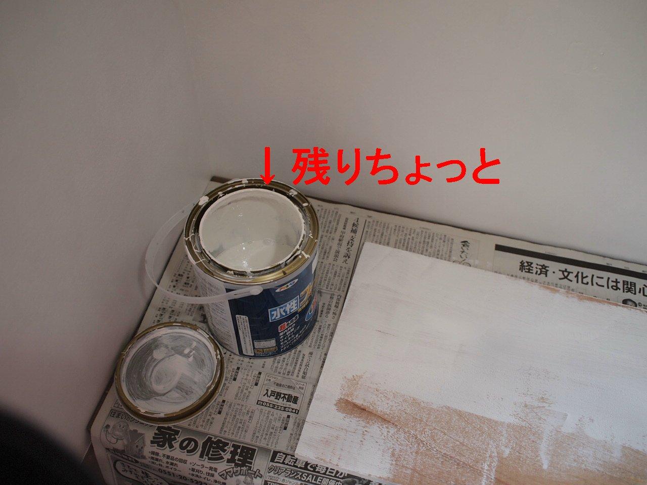 a0299945_16445593.jpg