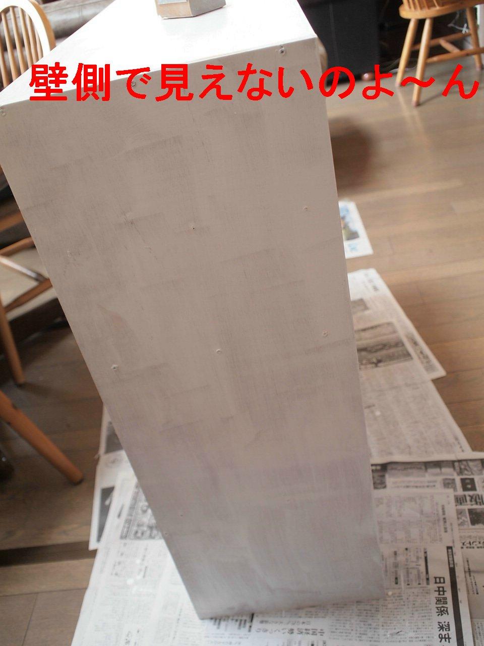 a0299945_16463872.jpg