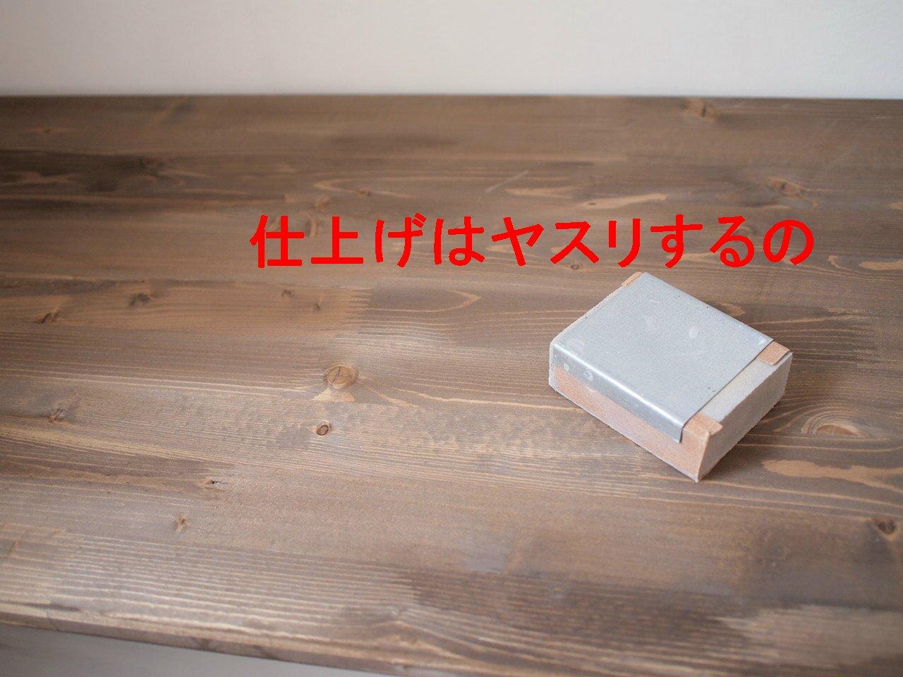a0299945_16472575.jpg