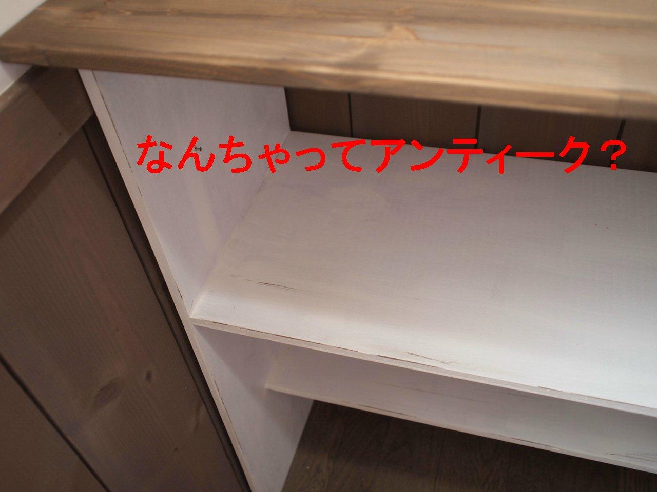 a0299945_22103496.jpg