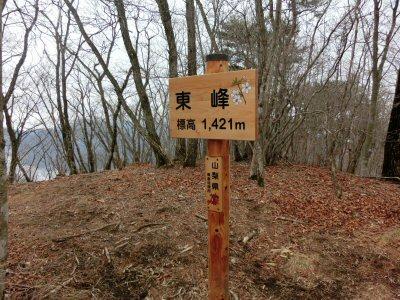 お坊山_f0019247_17252.jpg