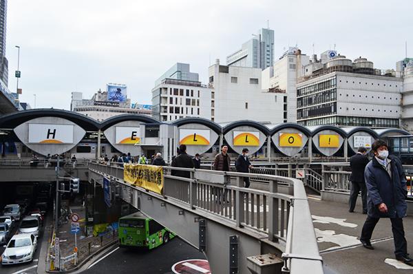 Sweet home Tokyo 75 東急渋谷駅_a0003650_23543215.jpg