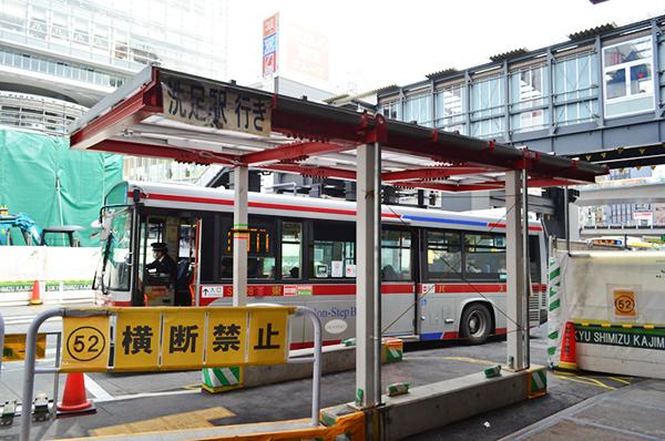 Sweet home Tokyo 75 東急渋谷駅_a0003650_23544558.jpg